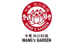 WANG'S GARDEN